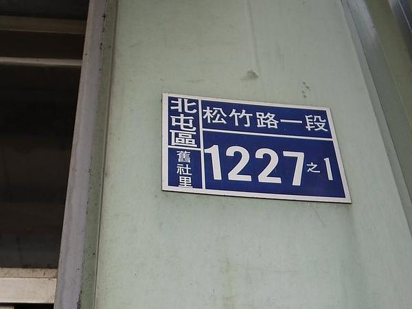 R0010662.JPG