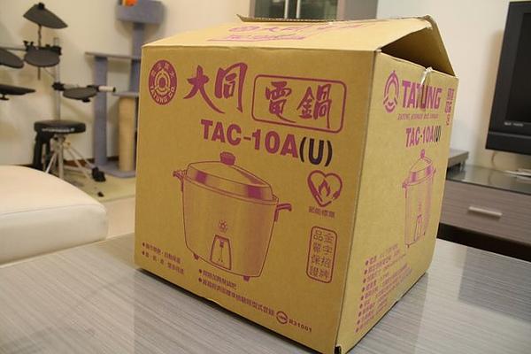 大同的箱子 難道是為了我的點哥也 紫在一起嗎