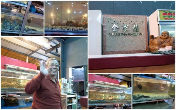 20110119全家福 魚頭2-2.JPG