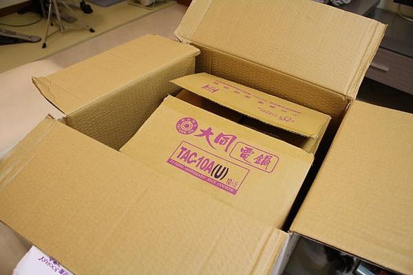 將將~箱中箱