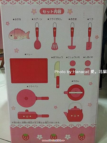 草莓廚具組-8.jpg