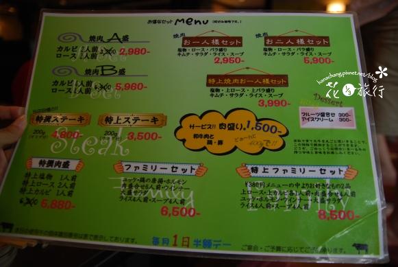 DSC_9608.JPG