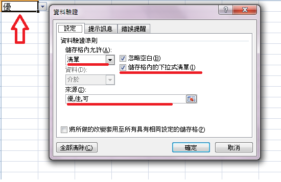 option.png