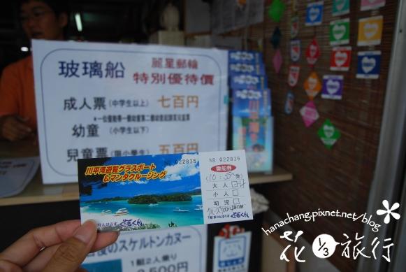 DSC_9400.JPG