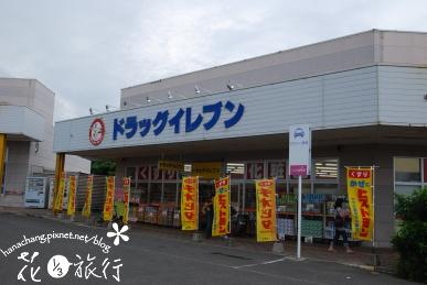 DSC_9640.JPG