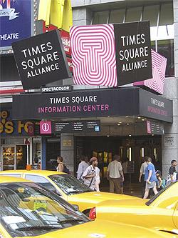 紐約遊客中心