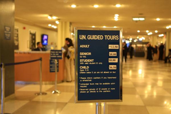 聯合國一樓導覽預約櫃檯
