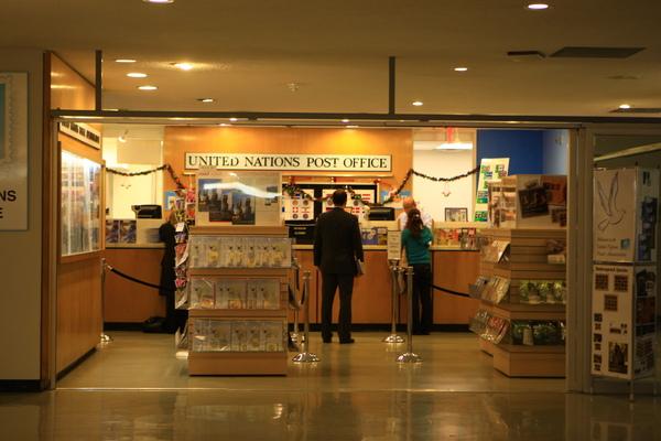 聯合國-地下室的郵局