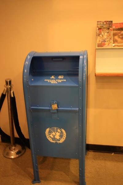 聯合國-郵局郵筒,寄國外專用郵筒