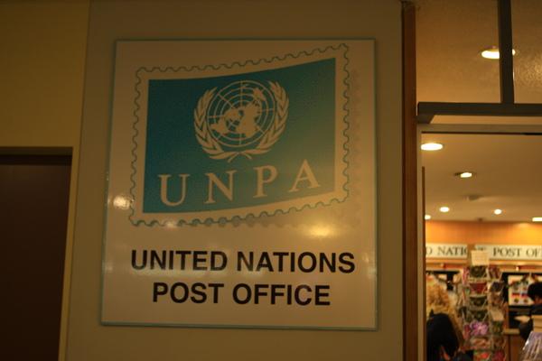 聯合國裡的郵局-從這裡寄出的郵戳是UN喔~不是美國郵戳~