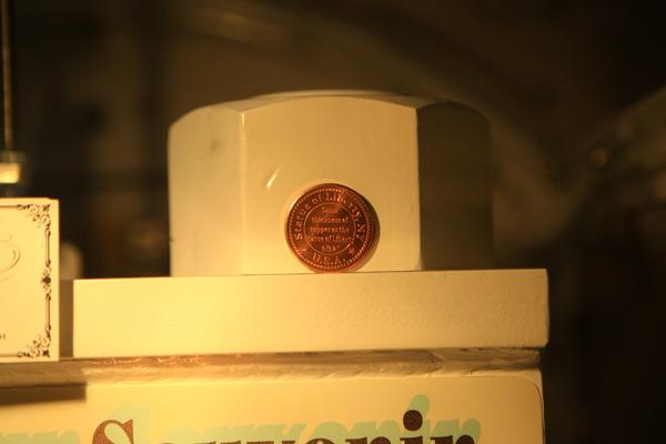 自由女神的紀念錢幣-反面