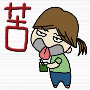 瘦身MSN>苦@ 小草's生存日誌:: ...