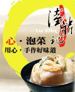 album_photo_11638_006863.jpg