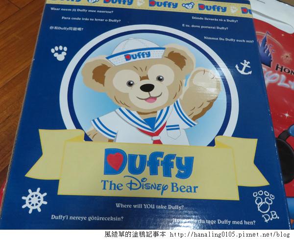 2013.12.14.Duffy的誕生