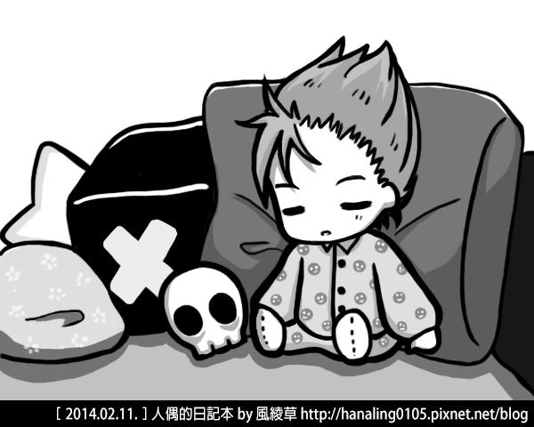 20140211睡覺的黑太子