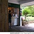 2014082907金樽咖啡.JPG