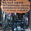 2014083005太麻里金針山.JPG