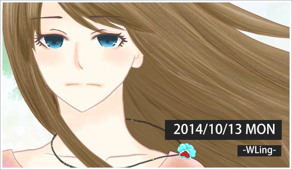 20141012風中試畫 Title