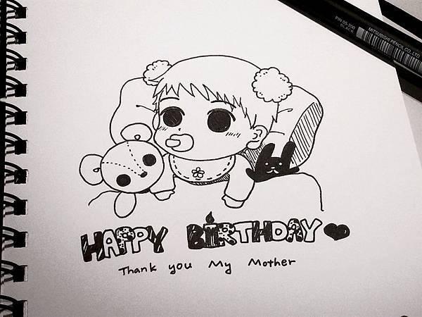 20151027 My Birthday Card