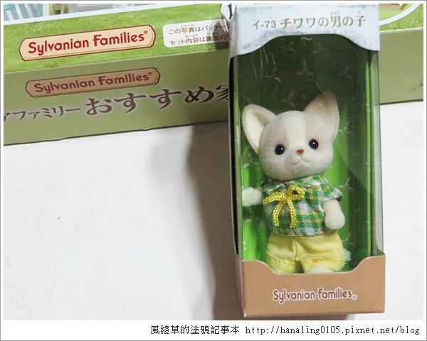 20151119森林家族開箱。兔媽媽豪華家具與吉娃娃哥哥