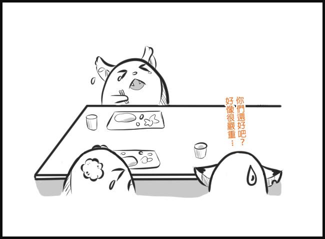 吃飯吃到痛哭流涕-小花、小旭與貓咪00