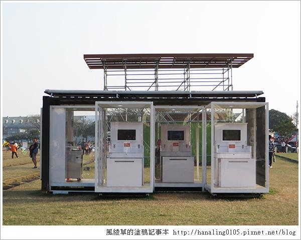 20160205 駁二高雄國際貨櫃藝術節-明日方舟