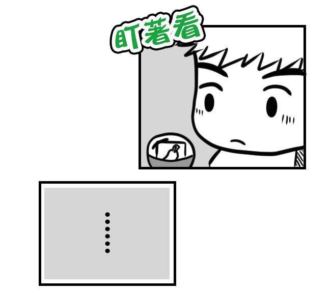扭蛋機烏龍事件(下集)06
