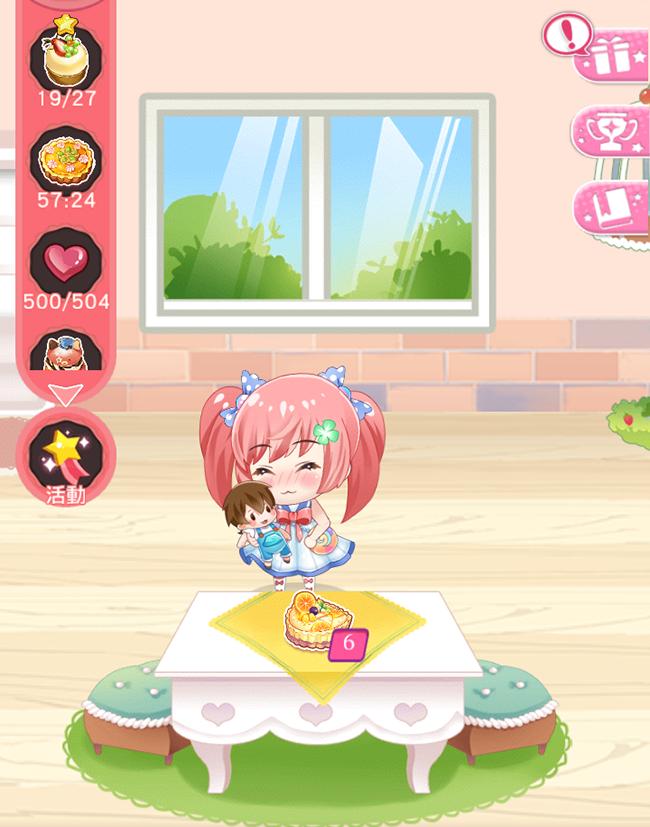 甜點王子遊戲心得