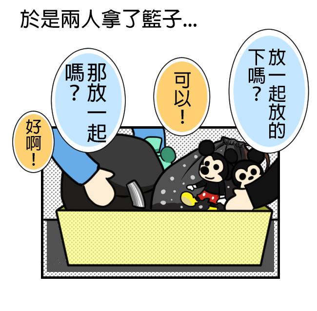 澎湖遊之小花小旭大冒險-登機篇03