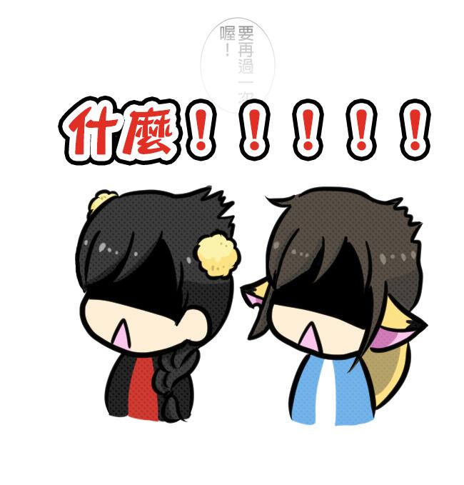 澎湖遊之小花小旭大冒險-登機篇08