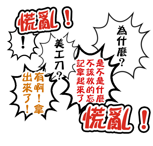 澎湖遊之小花小旭大冒險-登機篇09