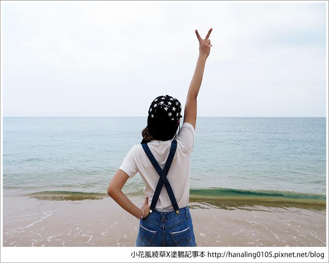 小花小旭回澎湖去
