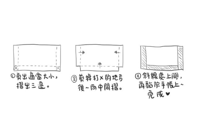 袋子折法.jpg