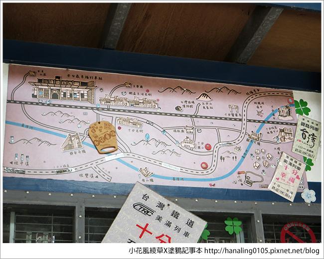 20160702十分瀑布老街17.JPG