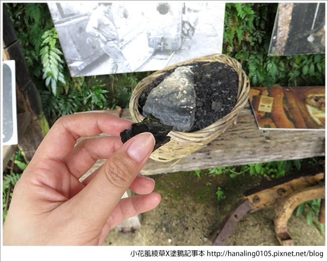 20160702台灣礦業文化博物館05.JPG