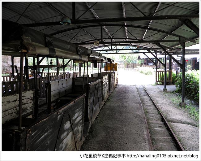20160702台灣礦業文化博物館03.JPG