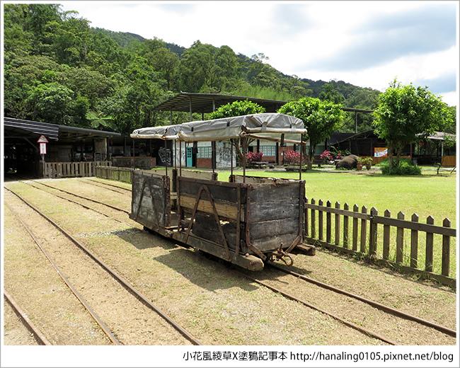 20160702台灣礦業文化博物館02.JPG