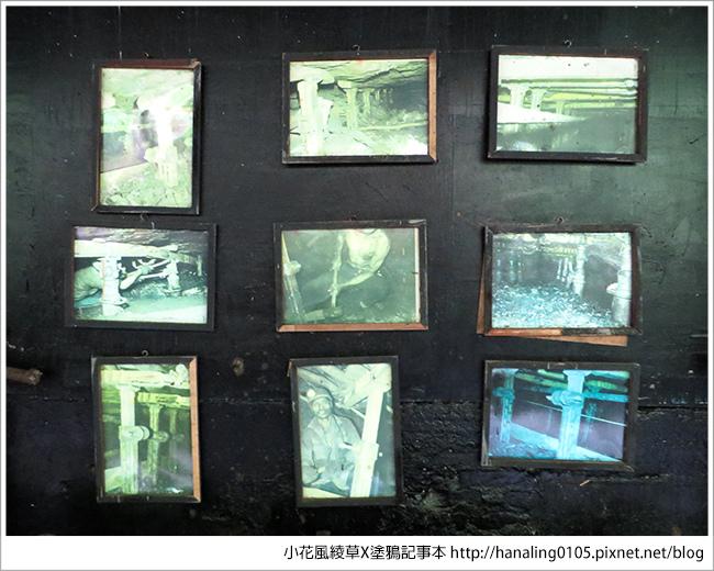 20160702台灣礦業文化博物館08.JPG