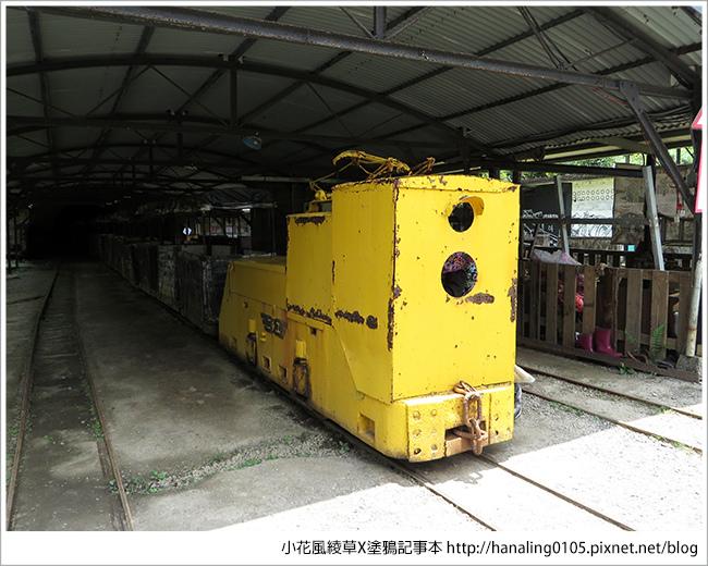 20160702台灣礦業文化博物館15.JPG