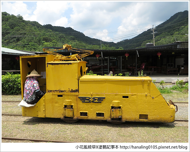 20160702台灣礦業文化博物館17.JPG