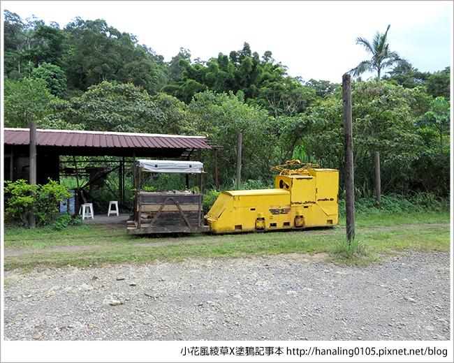 20160702台灣礦業文化博物館19.JPG