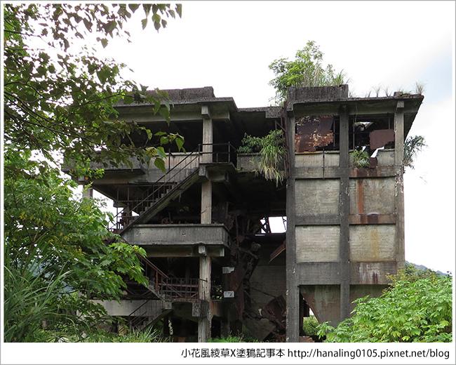 20160702台灣礦業文化博物館21.JPG