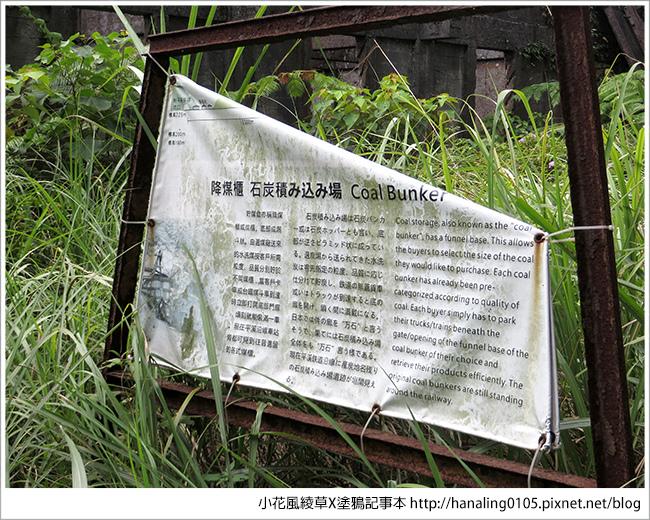 20160702台灣礦業文化博物館22.JPG