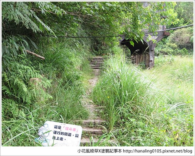 20160702台灣礦業文化博物館23.JPG