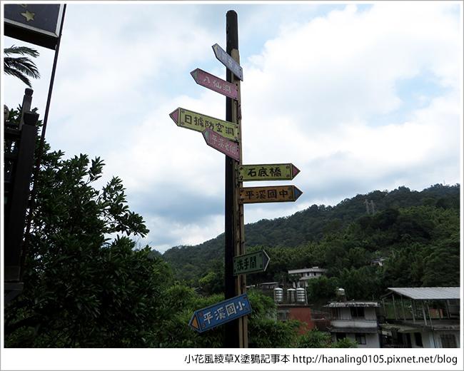 20160702平溪老街08.JPG