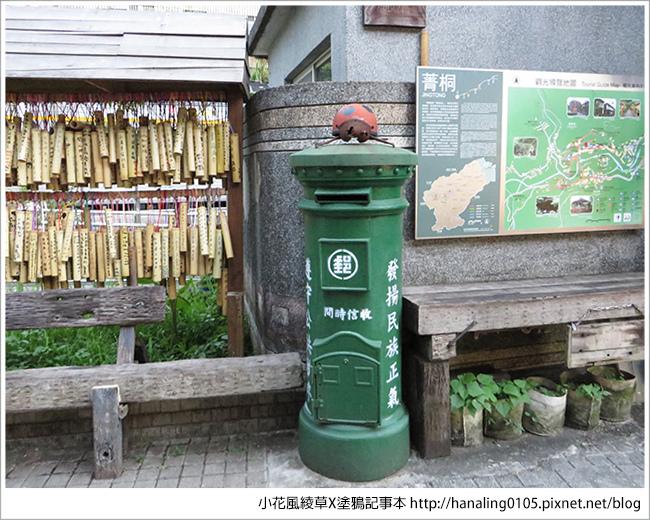 20160702菁桐與石底大斜坑02.JPG