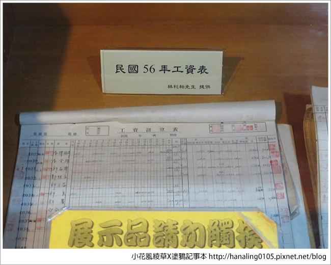 20160702菁桐與石底大斜坑05.JPG