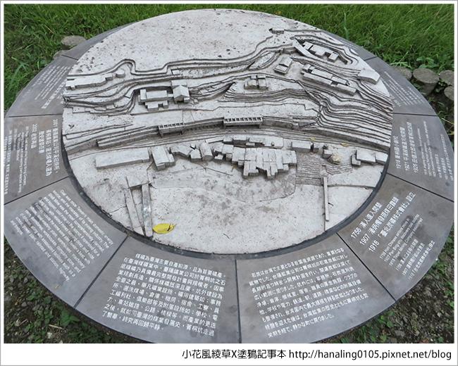 20160702菁桐與石底大斜坑07-1.JPG