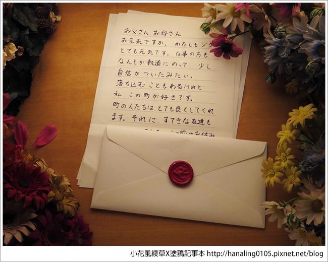20160812吉卜力展—小花的展覽筆記