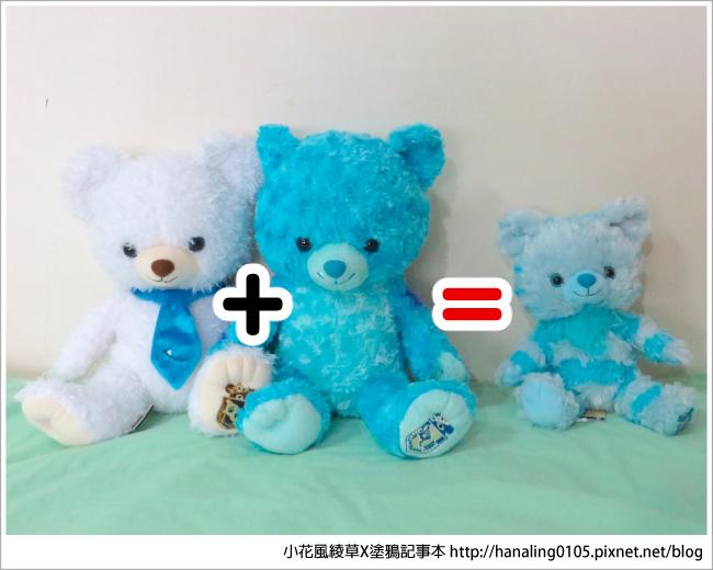 20160921大學熊五週年魔法靈貓開箱